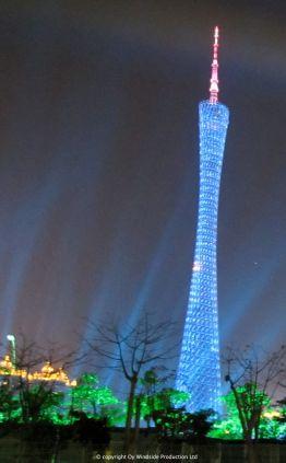 Guangzhou Pearl River Tower
