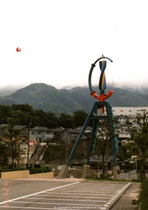 """Windside WS-4C work of art """"Wind Compass"""" producing power for park lights in Fukuoka, Japan"""